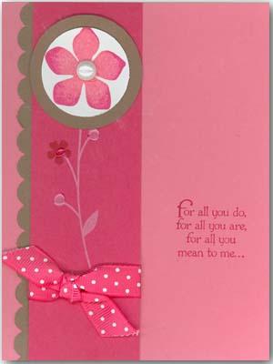 My SS card 12-29-09