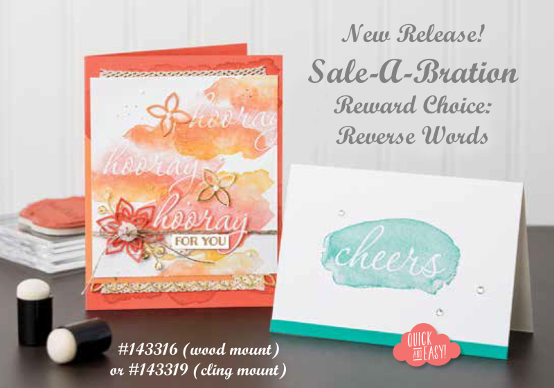 SAB_2017_2nd Release_Reverse Words