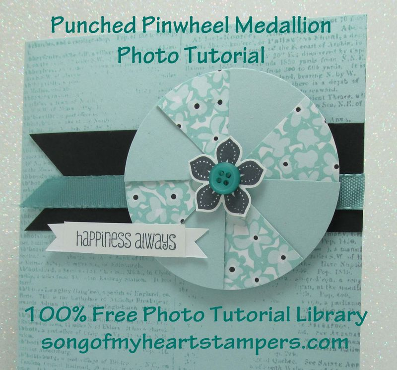 Punched pinwheel tutorial