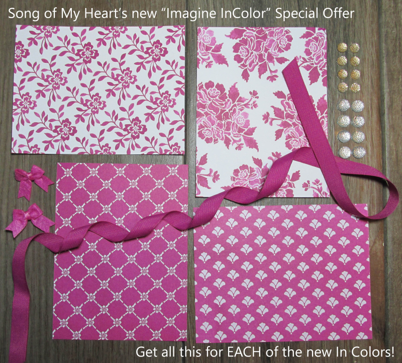 Iamgine incolor in colors bundle special offer stampin up Lyssa sale