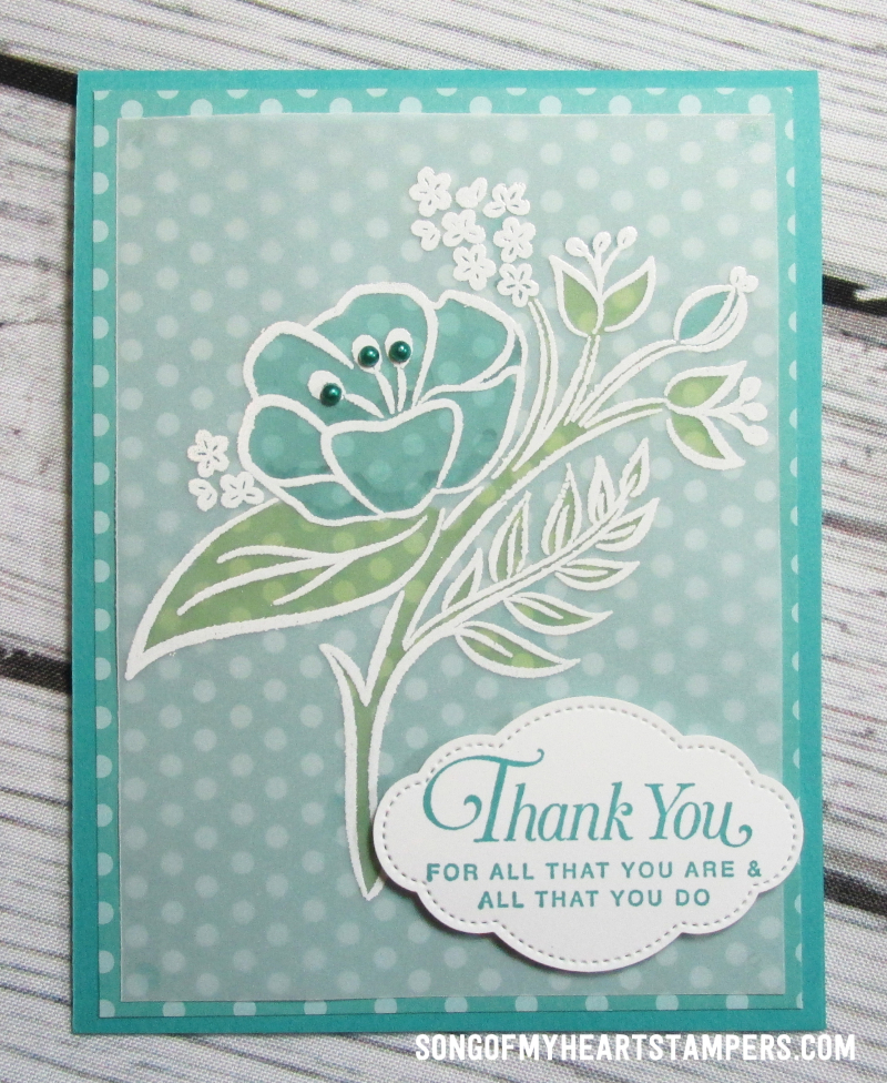 Onstage swaps demonstrator stampin up join now minimums Lyssa
