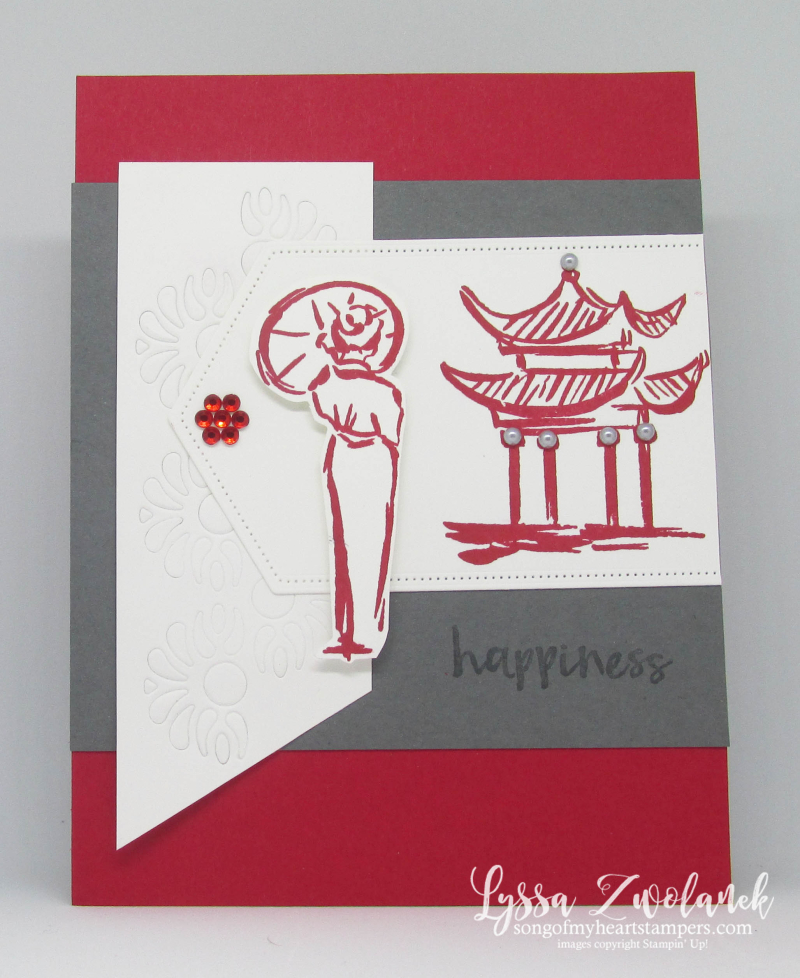 Power of hope Stampin Up SAB 2020 Saleabration rubber stamps japan cardmaking free idea sheet