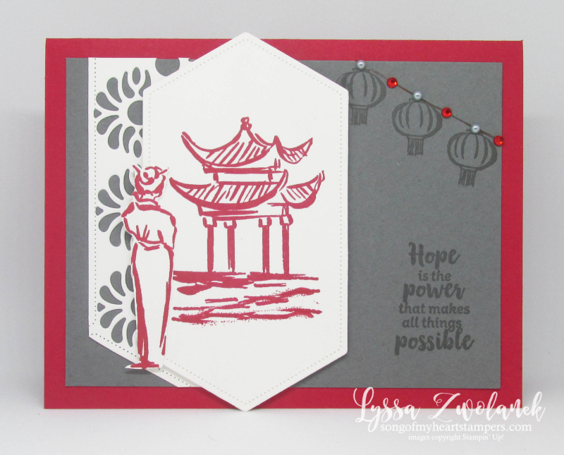 Power of hope Stampin Up SAB 2020 Saleabration rubber stamps cardmaking free idea sheet