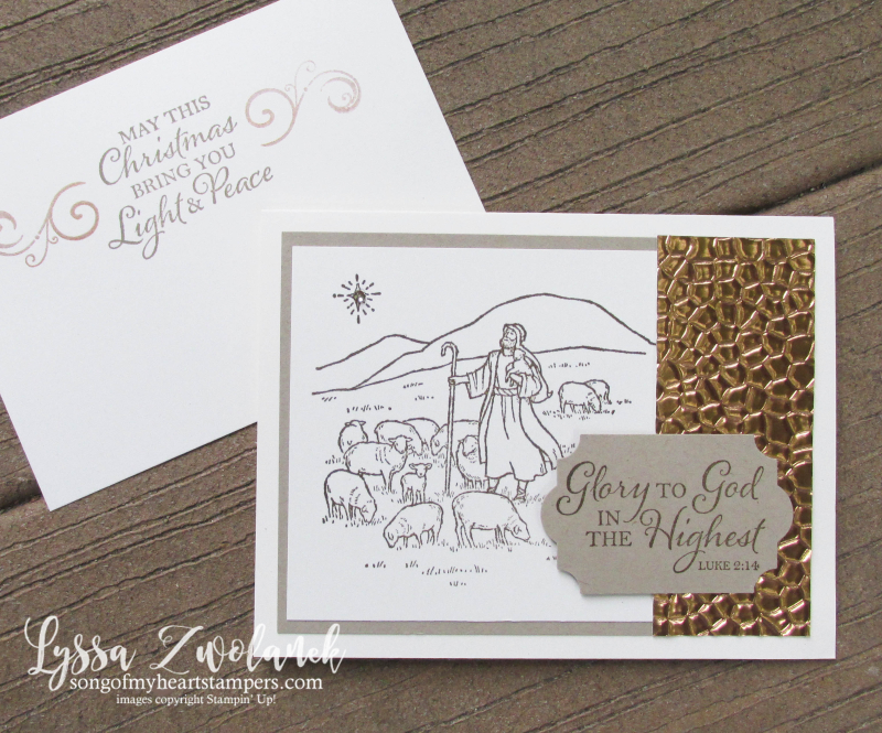 Light and Peace stamp set Stampin Up Christmas holiday shepherds angels glory God highest cards